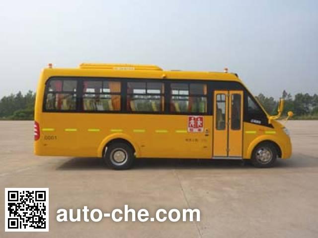 Ankai HFF6741KX5 primary school bus