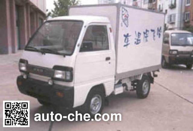 Hafei Songhuajiang HFJ5011XBW insulated box van truck