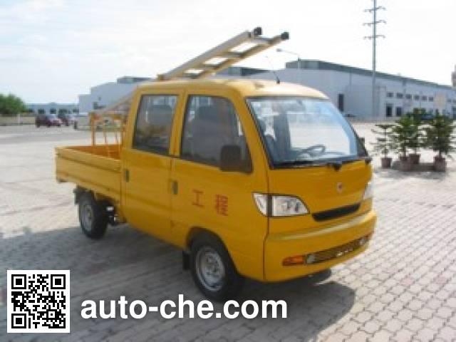 Hafei Songhuajiang HFJ5012XGCE engineering works vehicle
