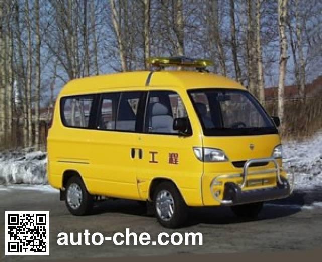 Hafei Songhuajiang HFJ5014XGCE engineering works vehicle