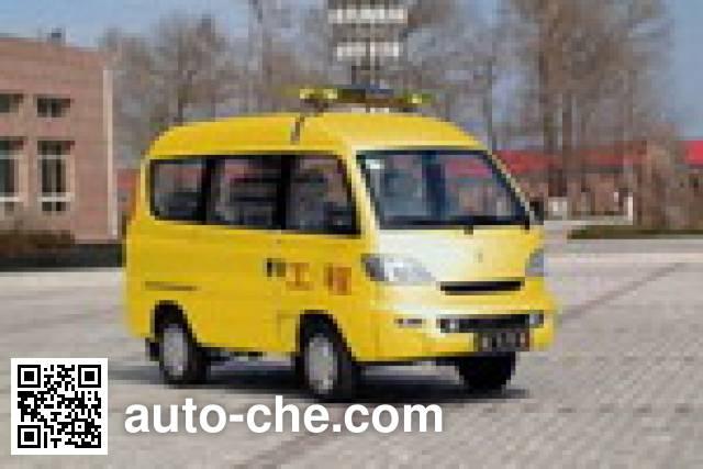 Hafei Songhuajiang HFJ5017XGCE engineering works vehicle
