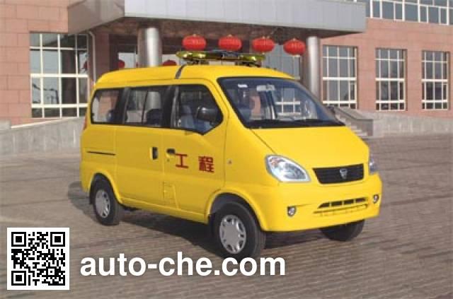 Hafei Songhuajiang HFJ5020XGC engineering works vehicle