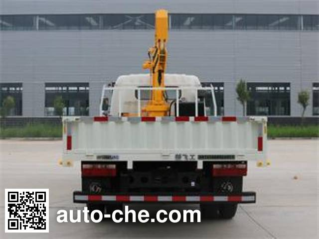 新飞工牌HFL5041JSQ随车起重运输车