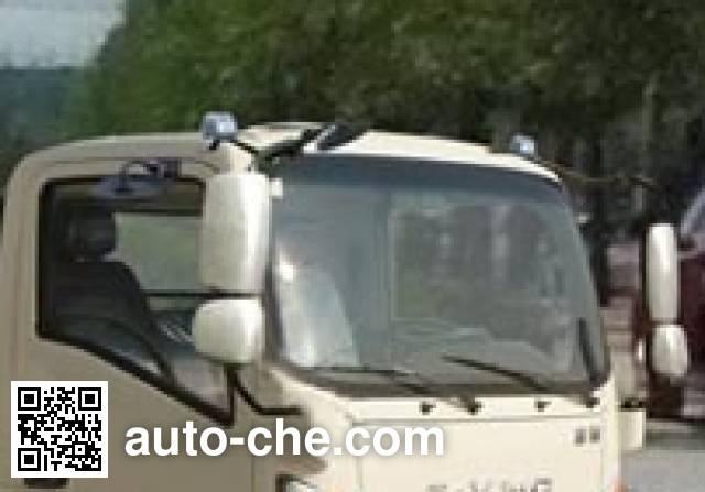 Feigong HFL5070ZZZ self-loading garbage truck