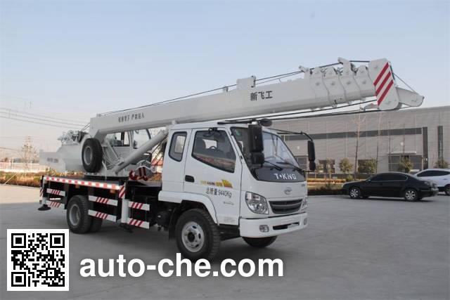 Feigong HFL5091JQZ truck crane