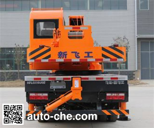 Feigong HFL5110JQZ truck crane
