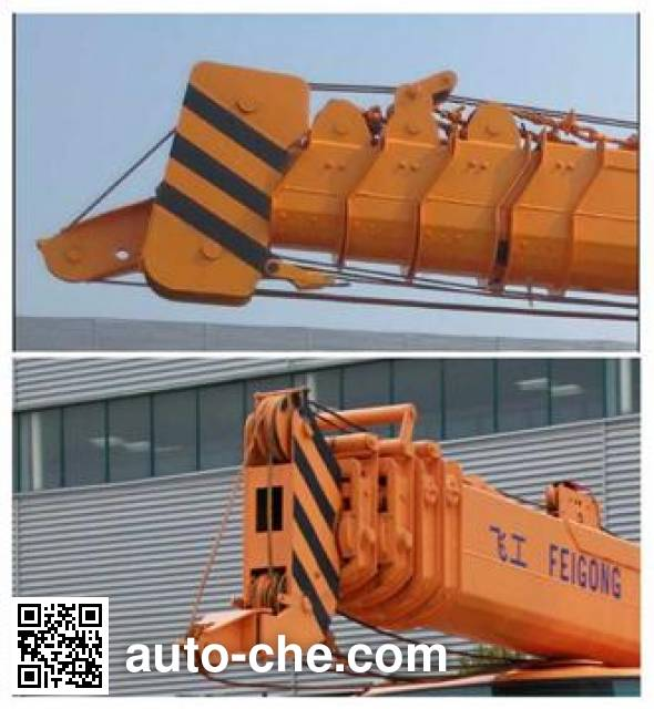 Feigong HFL5121JQZ truck crane