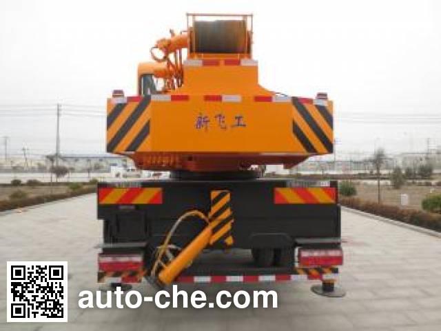 Feigong HFL5130JQZ truck crane