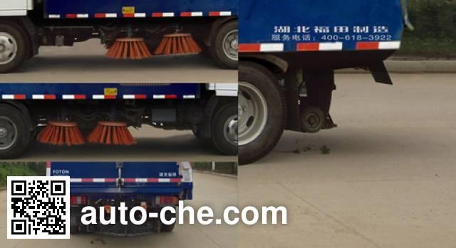 欧曼牌HFV5060TSLQL4扫路车