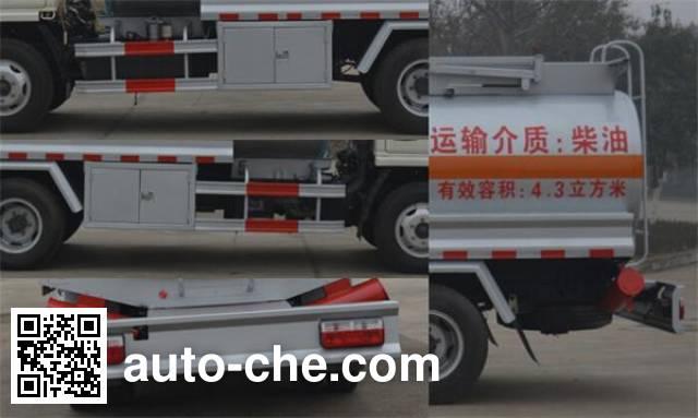 Foton Auman HFV5070GJYDFA4 fuel tank truck