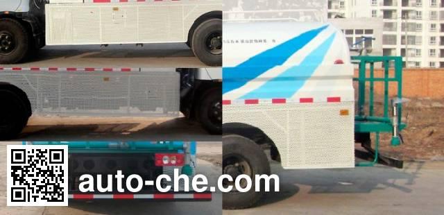 欧曼牌HFV5120GSSBJ5洒水车