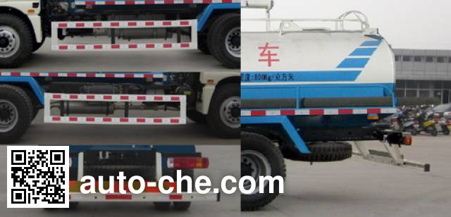 Foton Auman HFV5160GXEBJ4 suction truck