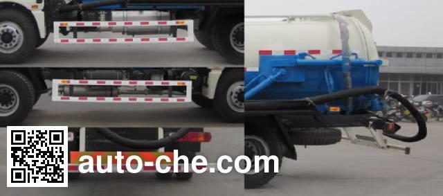 欧曼牌HFV5160GXWBJ4吸污车