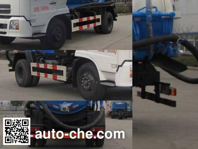 欧曼牌HFV5160GXWDFL4吸污车