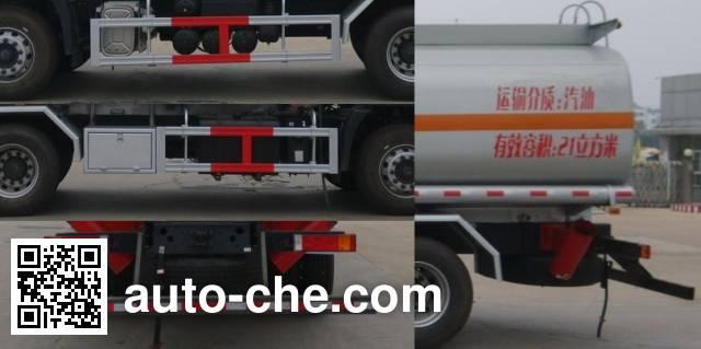 欧曼牌HFV5250GYYDFL4运油车