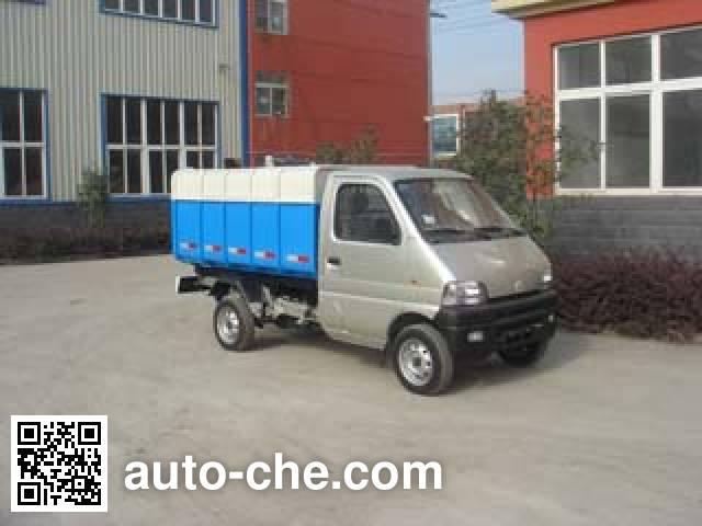 Fuyuan HFY5020ZLJ sealed garbage truck