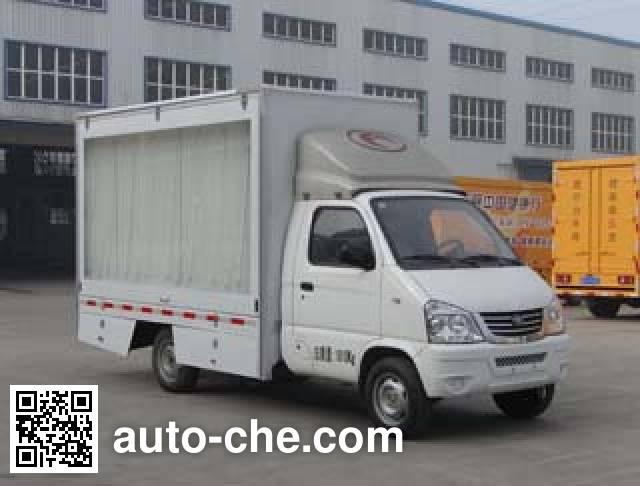 Fuyuan HFY5021XSH mobile shop