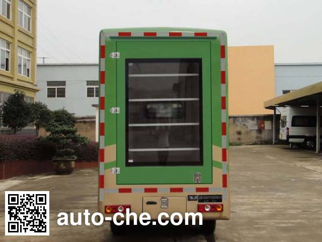 Fuyuan HFY5022XSHA mobile shop