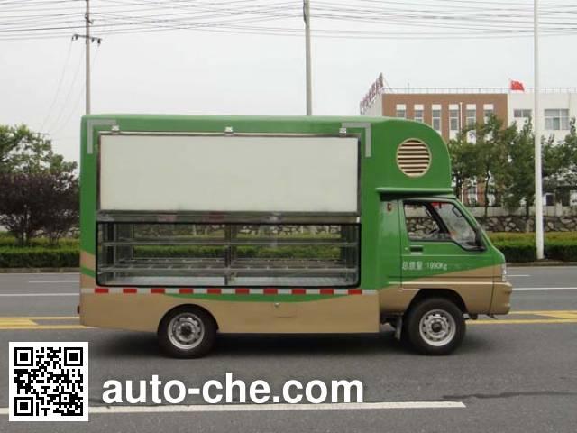 Fuyuan HFY5022XSHB mobile shop