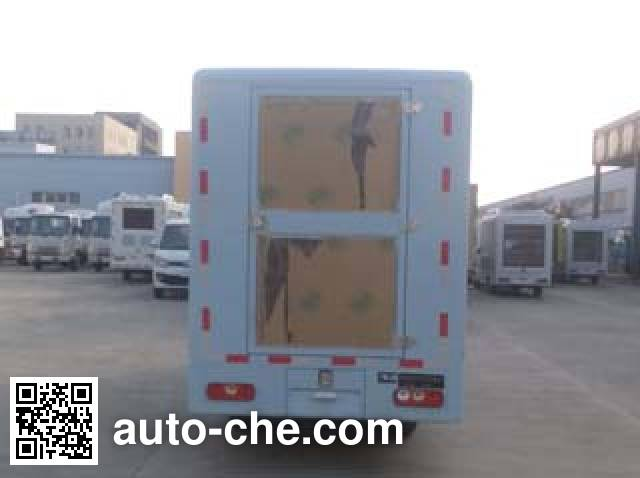 Fuyuan HFY5023XSHA mobile shop