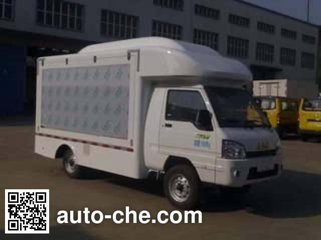 Fuyuan HFY5024XSHA mobile shop