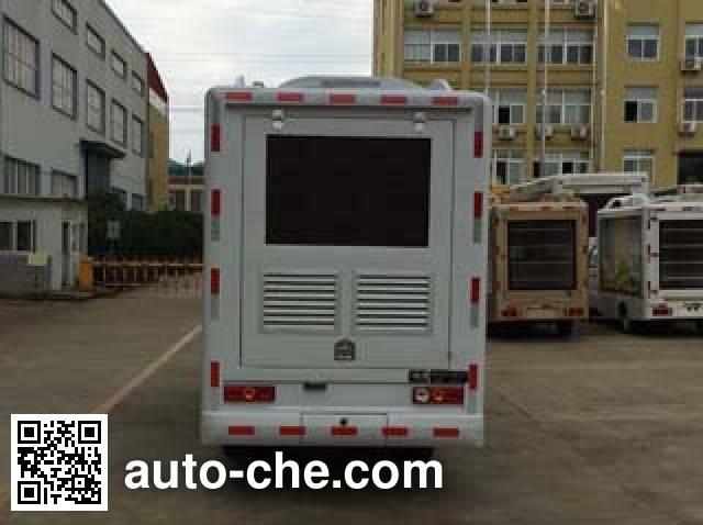 Fuyuan HFY5030XXCB propaganda van