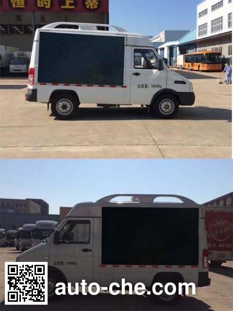 Fuyuan HFY5049XXCE propaganda van