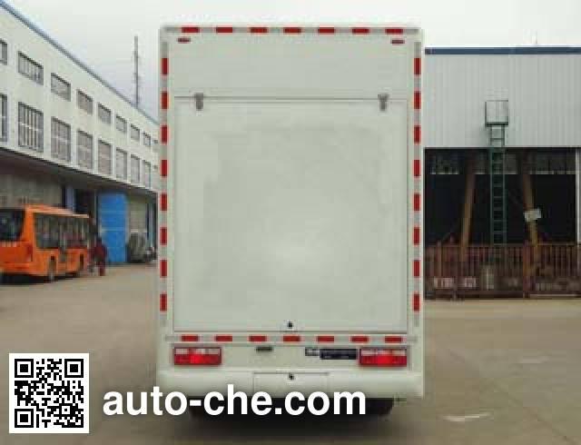 Fuyuan HFY5040XDN mobile screening vehicle