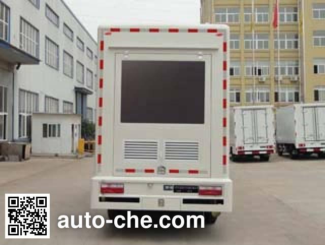 Fuyuan HFY5040XXCE propaganda van