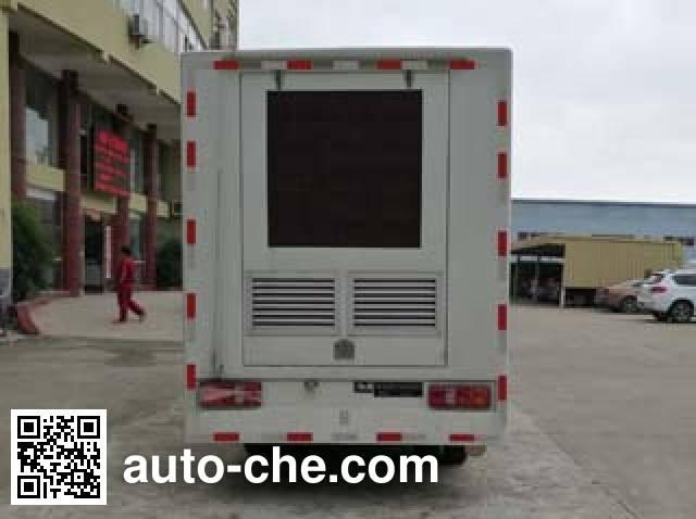 Fuyuan HFY5040XXCM propaganda van