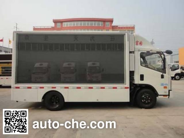 Fuyuan HFY5041XXCA propaganda van