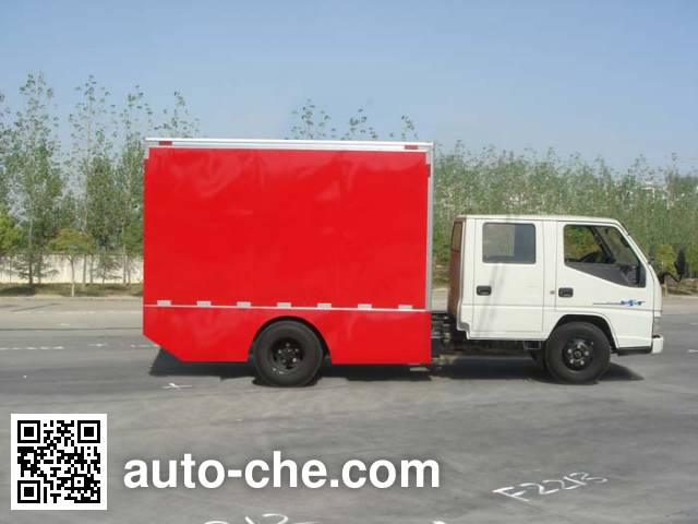 Fuyuan HFY5042XWT mobile stage van truck