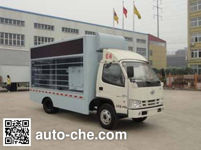 Fuyuan HFY5042XXCF propaganda van