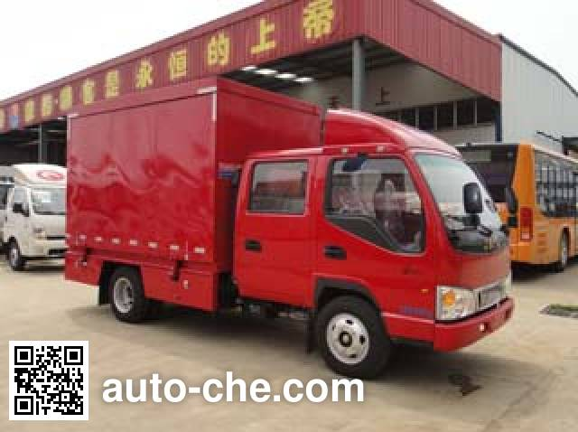Fuyuan HFY5044XXCA propaganda van