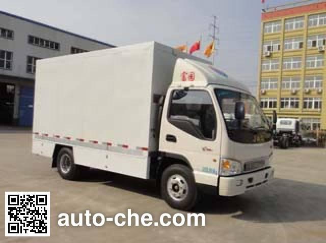 Fuyuan HFY5045XXCA propaganda van