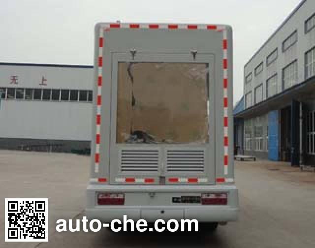 Fuyuan HFY5045XXCB propaganda van