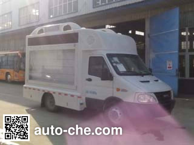 Fuyuan HFY5049XXCD propaganda van