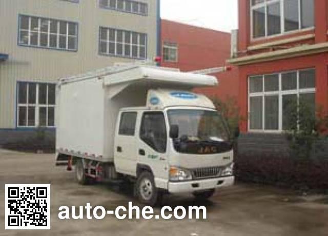 Fuyuan HFY5060JGK aerial work platform truck