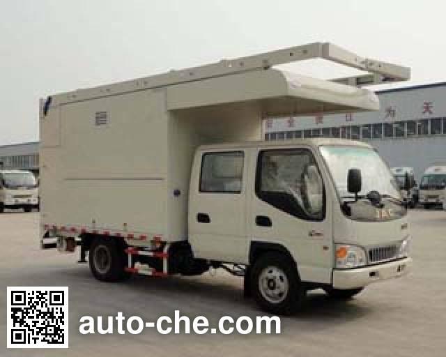 Fuyuan HFY5060XFY immunization and vaccination medical car
