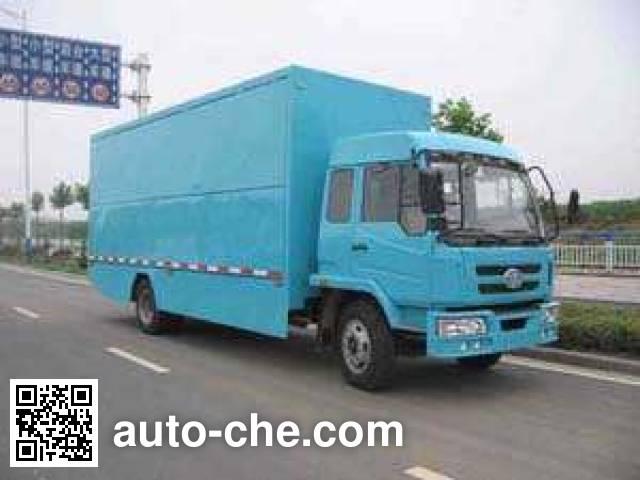 Fuyuan HFY5080XXCMT mobile broadcasting van
