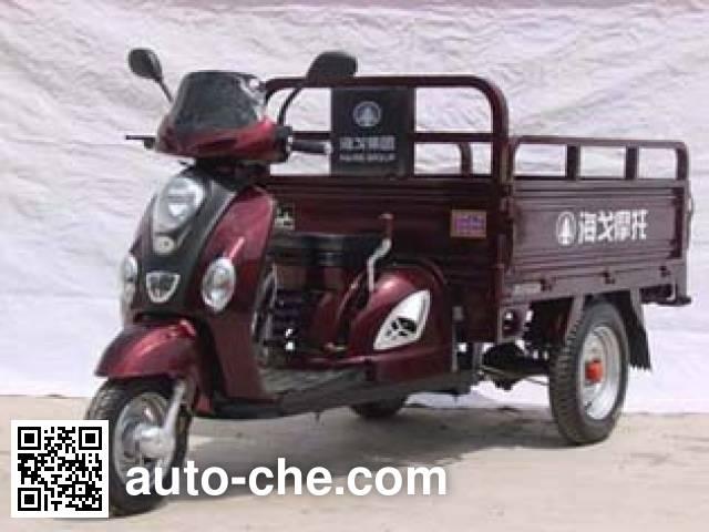 Haige HG110ZH cargo moto three-wheeler