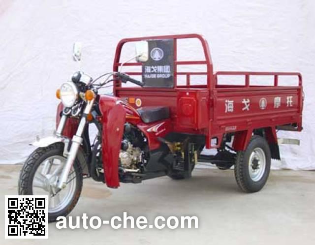 Haige HG125ZH-A cargo moto three-wheeler