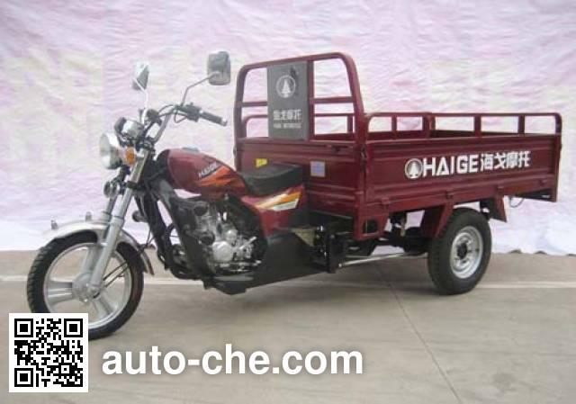 Haige HG175ZH cargo moto three-wheeler