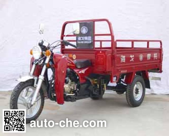 Haige HG175ZH-A cargo moto three-wheeler