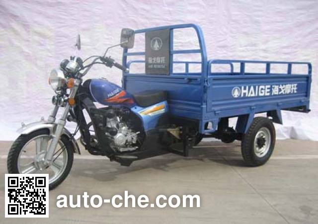 Haige HG200ZH-2 cargo moto three-wheeler