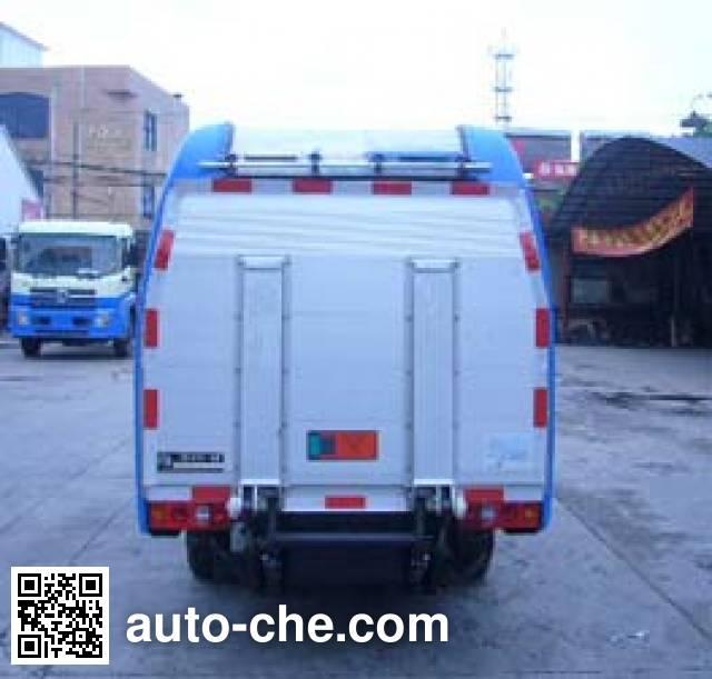 沪光牌HG5022XTY密闭式桶装垃圾车
