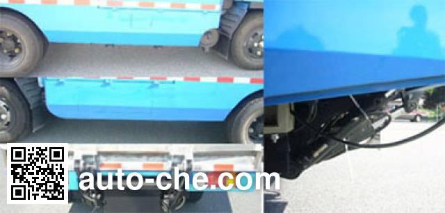 沪光牌HG5042XTY密闭式桶装垃圾车