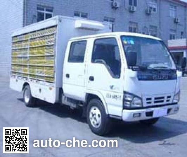 沪光牌HG5072CCQ畜禽运输车