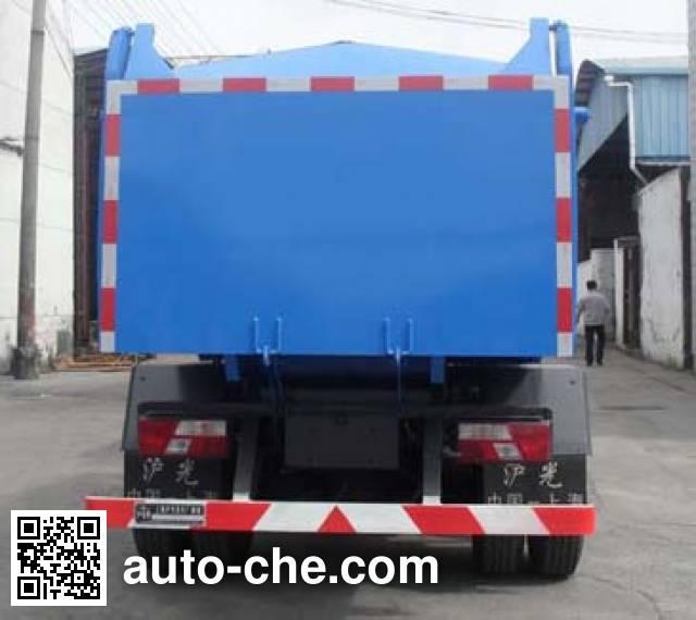 Huguang HG5077ZLJ dump garbage truck