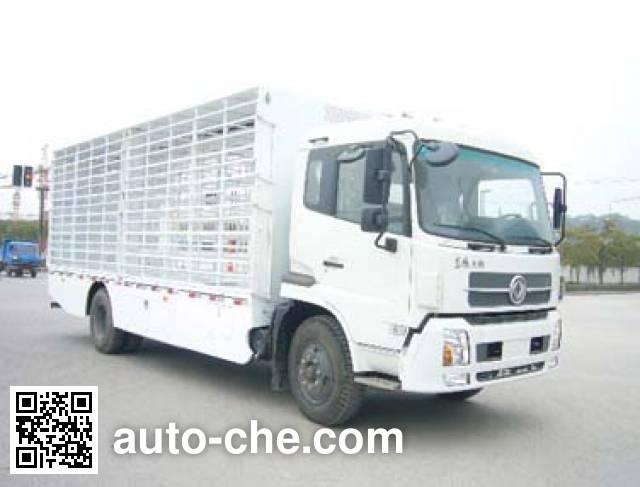 沪光牌HG5125CCQ畜禽运输车